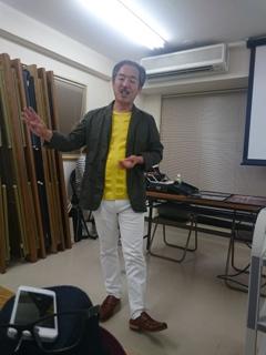 HSA講習 アカデミースタジオ