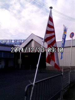 141223_0910~001