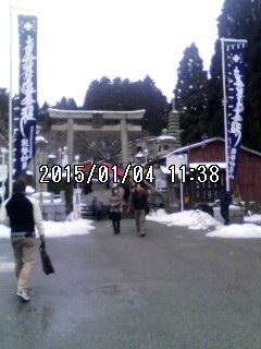 150104_1138~001