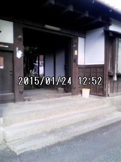 150124_1252~001