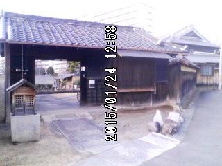 150124_1257~001