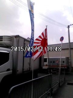 150211_1147~001