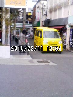 150211_1204~001