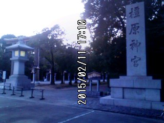 150211_1710~001