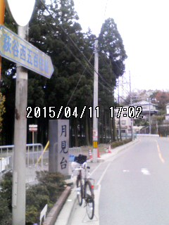 150411_1702~001