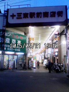 150521_1910~001