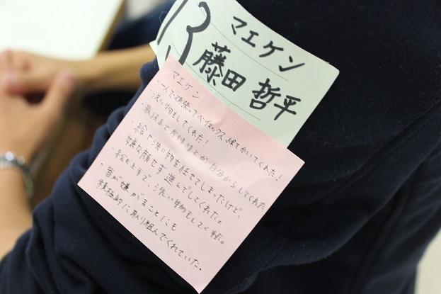☆i00685