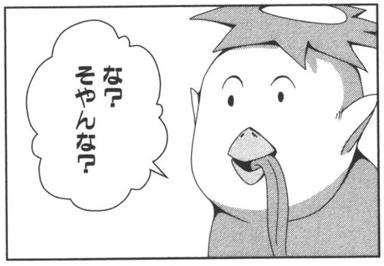 +tic_neesan_kappaojisan_002_s.jpg