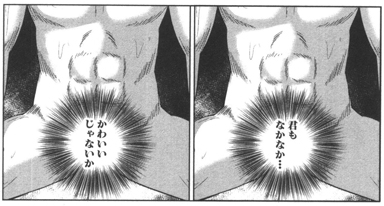 +tic_neesan_kuniki_002_s.jpg