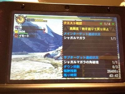 B8Aln_8CQAIO3wK.jpg