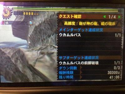 B8juCx8IcAEk_7n.jpg