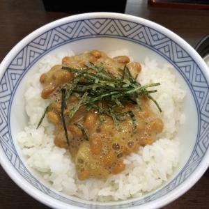 納豆丼アップ