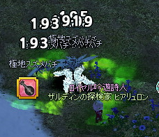 20150106-30.png
