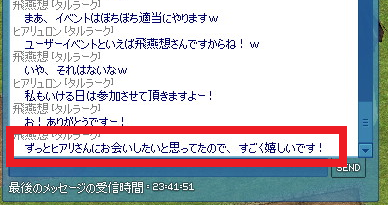 20150123-4.png