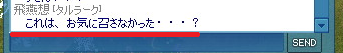20150123-7.png