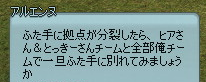 20150129-10.png