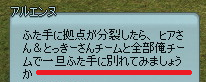 20150129-19.png