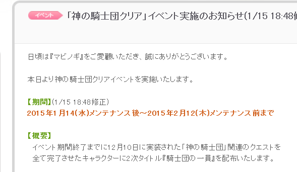 20150211-4.png