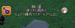 20150215-6.png