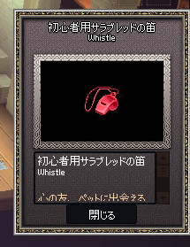 20150225-4.png
