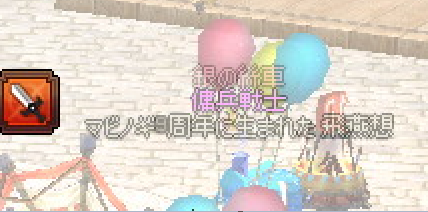 20150522-10.png