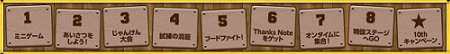 20150522-34.png