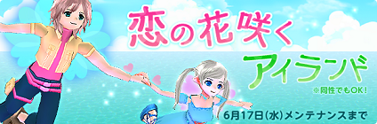 20150603-32.png