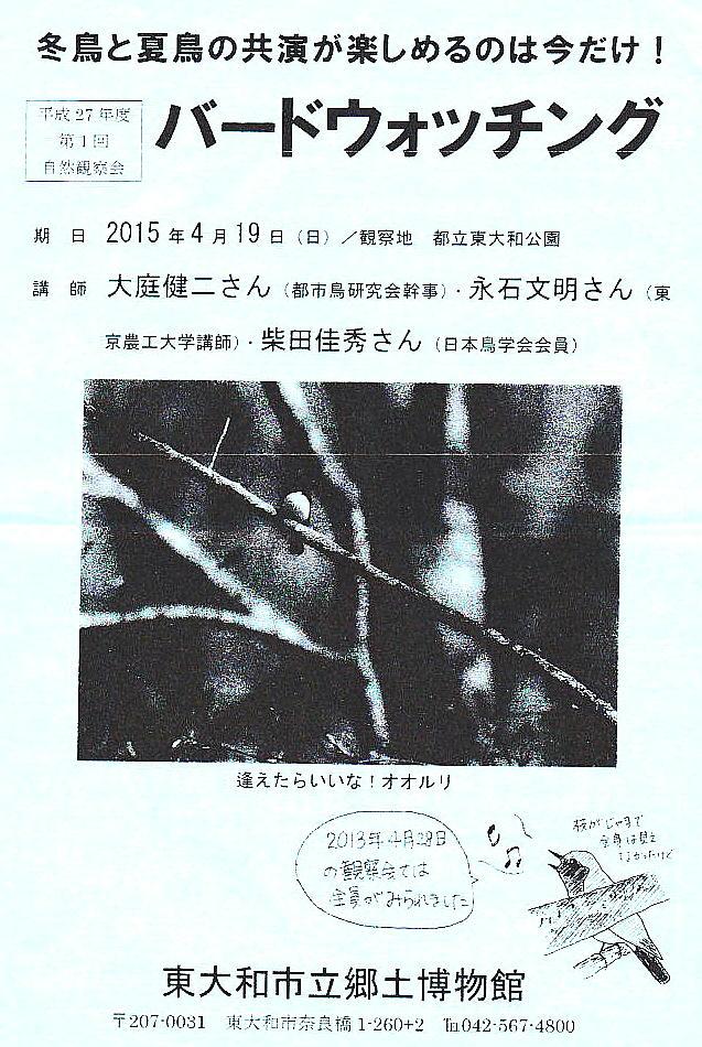 20150419-4.jpg