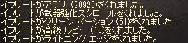 062_01.jpg