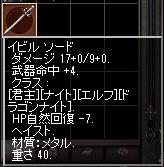 063_05.jpg