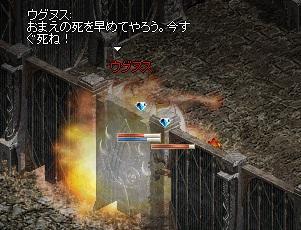 064_04.jpg