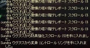 065_08.jpg