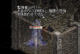 066_05.jpg