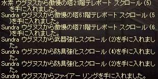 066_07.jpg