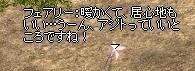 067_03.jpg