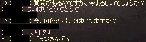 067_09.jpg