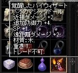 068_01.jpg
