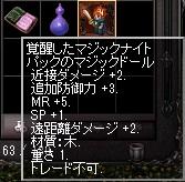 068_02.jpg