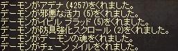 068_05.jpg