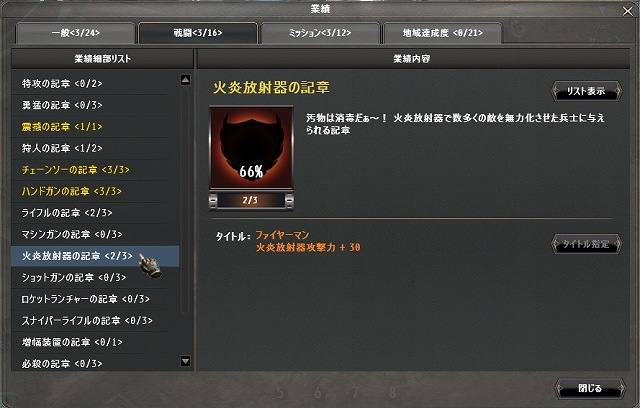 20150517,1
