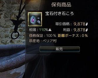 20150604,1