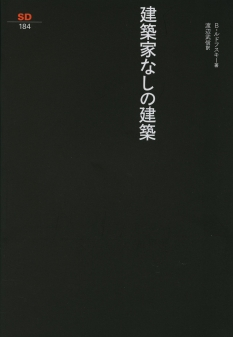 2015-3-5 (2)