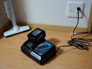 PC170046