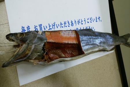 新巻鮭縮小