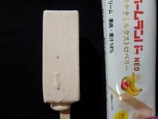 ホームランバーNEOバナナミルクストロベリー