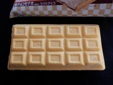 板チョコモナカカフェオレ