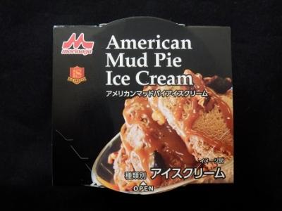 アメリカンマッドパイアイスクリーム