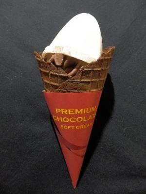 プレミアムベルギーチョコソフト