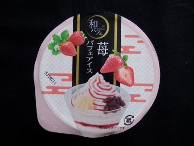苺パフェアイス