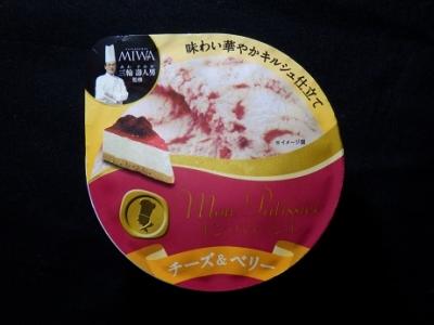 モンパティシエチーズ&ベリー